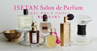 salon de parfum isetan faire le tour du monde en parfums. Black Bedroom Furniture Sets. Home Design Ideas