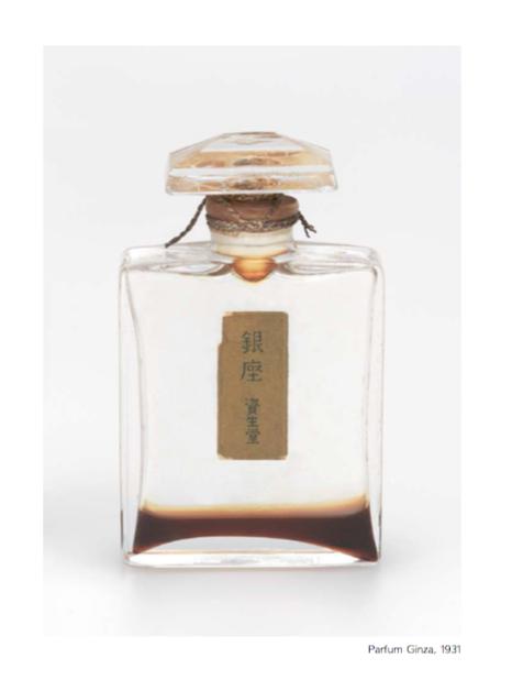 Shiseido célèbre Ginza