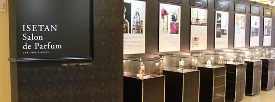Salon de parfum chez isetan shinjuku faire le tour du for Salon parfum